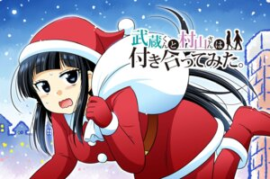 Rating: Safe Score: 10 Tags: christmas dress musashi-kun_to_murayama-san_wa_tsukiattemita. naruasuku pantyhose User: saemonnokami