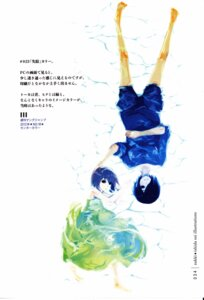 Rating: Safe Score: 5 Tags: dress ishida_sui kirishima_ayato kirishima_touka screening tokyo_ghoul User: care1