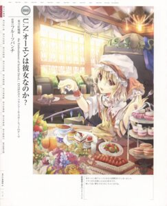 Rating: Safe Score: 9 Tags: flandre_scarlet fruit_punch touhou User: fireattack