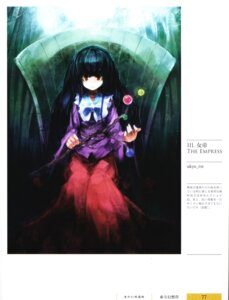 Rating: Safe Score: 4 Tags: houraisan_kaguya touhou ukyo_rst User: Radioactive