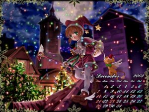 Rating: Safe Score: 10 Tags: calendar card_captor_sakura kerberos kinomoto_sakura moonknives wallpaper User: MugiMugi