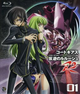 Rating: Safe Score: 16 Tags: c.c. code_geass kimura_takahiro lelouch_lamperouge mecha nakada_eiji screening User: Aurelia