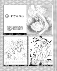 Rating: Safe Score: 1 Tags: double_dragon ex_keine hina kamishirasawa_keine monochrome mystia_lorelei touhou umekichi wriggle_nightbug User: fireattack