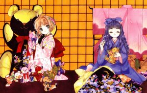 Rating: Safe Score: 10 Tags: card_captor_sakura clamp daidouji_tomoyo fixed kimono kinomoto_sakura User: cosmic+T5