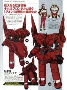Rating: Safe Score: 10 Tags: full_frontal gun gundam gundam_unicorn mecha sinanju weapon User: drop