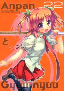 Rating: Safe Score: 18 Tags: kiba_satoshi retro seifuku thighhighs User: fireattack