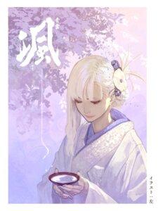 Rating: Safe Score: 6 Tags: hidari kimono tokyo_sake_collection User: saemonnokami