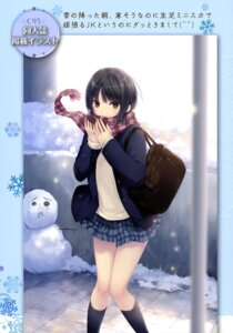 Rating: Safe Score: 21 Tags: aoyama_sumika coffee-kizoku seifuku skirt_lift sweater User: drop