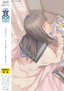 Rating: Safe Score: 9 Tags: kamo seifuku sweater User: syuki144