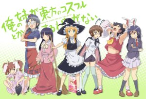 Rating: Safe Score: 71 Tags: animal_ears aragaki_ayase bunny_ears cosplay crossdress dress gokou_ruri heels kousaka_kirino kousaka_kyousuke kurusu_kanako makishima_saori megane nurse ore_no_imouto_ga_konnani_kawaii_wake_ga_nai seifuku smoking taishi tamura_manami thighhighs touhou witch User: aihost