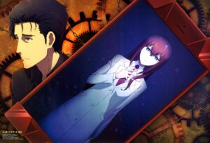 Rating: Safe Score: 35 Tags: igawa_norie makise_kurisu okabe_rintarou steins;gate steins;gate_0 User: drop