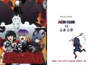 Rating: Safe Score: 3 Tags: acid_club fuanchin hijiri_byakuren houjuu_nue murasa_minamitsu nazrin toramaru_shou touhou User: Radioactive