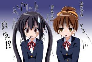 Rating: Safe Score: 3 Tags: hirasawa_ui imai_kazunari k-on! nakano_azusa seifuku User: Radioactive