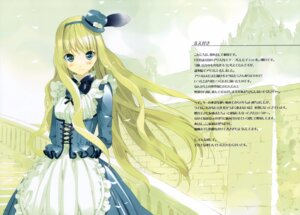 Rating: Safe Score: 39 Tags: alice alice_in_wonderland dress fancy_fantasia ueda_ryou User: Chrissues