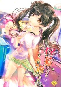 Rating: Questionable Score: 45 Tags: ass bra kojiki_ouji nopan skirt_lift User: Twinsenzw