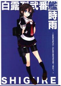 Rating: Questionable Score: 32 Tags: breast_hold kantai_collection seifuku shigure_(kancolle) shirokitsune User: NotRadioactiveHonest