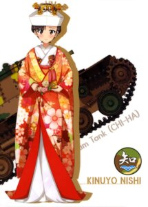 Rating: Safe Score: 11 Tags: girls_und_panzer japanese_clothes nishi_kinuyo tagme User: drop