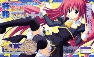 Rating: Safe Score: 14 Tags: izumi_sora stellar_theater suzuhira_hiro User: Aurelia