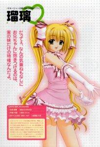 Rating: Safe Score: 7 Tags: fujisawa_ruri lovely_idol nishimata_aoi profile_page User: syaoran-kun
