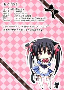 Rating: Safe Score: 12 Tags: animal_ears chibi dress korie_riko mujin_shoujo neko nekomimi tail thighhighs User: Twinsenzw