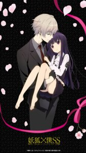Rating: Safe Score: 12 Tags: business_suit inu_x_boku_ss seifuku shirakiin_ririchiyo shoukiin_kagerou tagme User: Radioactive