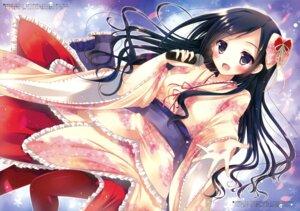 Rating: Safe Score: 64 Tags: hisama_kumako kimono moco_chouchou pantyhose User: Twinsenzw