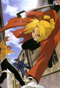 Rating: Safe Score: 5 Tags: alex_louis_armstrong edward_elric fullmetal_alchemist male scar User: charunetra