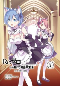 Rating: Safe Score: 50 Tags: animal_ears cleavage fuugetsu_makoto maid nekomimi ram_(re_zero) re_zero_kara_hajimeru_isekai_seikatsu rem_(re_zero) tail thighhighs User: kiyoe