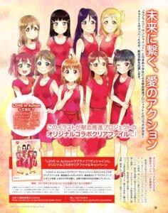 Rating: Safe Score: 21 Tags: dress heels kunikida_hanamaru kurosawa_dia kurosawa_ruby love_live!_sunshine!! matsuura_kanan ohara_mari sakurauchi_riko tagme takami_chika tsushima_yoshiko watanabe_you User: drop