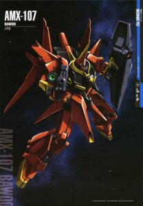 Rating: Safe Score: 9 Tags: abe_shingo gundam gundam_zz mecha zeta_gundam User: Radioactive