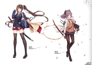 Rating: Safe Score: 18 Tags: azur_lane haruna_(azur_lane) heels horns kirishima_(azur_lane) pantyhose seifuku sword thighhighs User: Twinsenzw