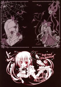 Rating: Safe Score: 16 Tags: 13 alice_(13) inugami_kira lolita_fashion waitress User: crim