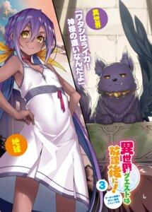 Rating: Safe Score: 18 Tags: dress kodama_yuu User: kiyoe