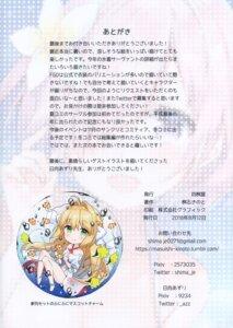 Rating: Safe Score: 3 Tags: fate/grand_order masuishi_kinoto saber_extra User: kiyoe