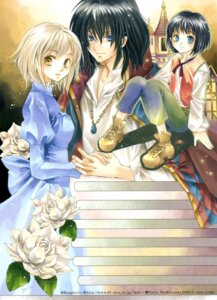 Rating: Safe Score: 2 Tags: howl howl_no_ugoku_shiro khosaka_you sophie_hatter User: Radioactive