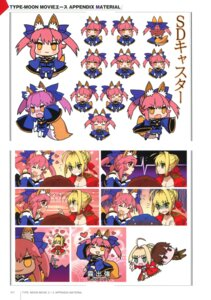 Rating: Safe Score: 7 Tags: animal_ears caster_(fate/extra) chibi fate/extra fate/stay_night kitsune male_protagonist_(fate/extra) saber_extra tail type-moon User: fireattack