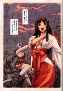 Rating: Questionable Score: 21 Tags: cleavage eiwa miko queen's_blade shizuka tomoe User: YamatoBomber
