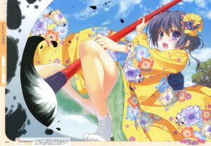Rating: Safe Score: 26 Tags: kimono nanao_naru User: fireattack