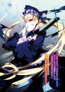 Rating: Safe Score: 14 Tags: comta gothic_lolita gun lolita_fashion tagme User: kiyoe