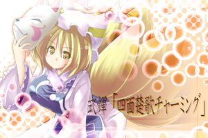 Rating: Safe Score: 0 Tags: kibushi tail touhou yakumo_ran User: yumichi-sama