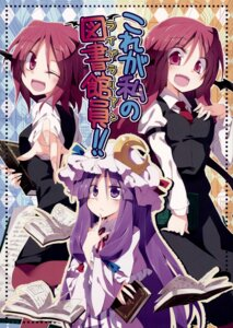 Rating: Safe Score: 19 Tags: dress koakuma patchouli_knowledge satoukibi touhou uniform User: Radioactive