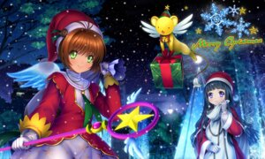 Rating: Safe Score: 26 Tags: card_captor_sakura christmas daidouji_tomoyo kerberos kinomoto_sakura moonknives User: gnarf1975