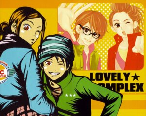 Rating: Safe Score: 2 Tags: koizumi_risa lovely_complex megane ootani_atsushi screening User: charunetra