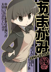 Rating: Safe Score: 4 Tags: amagami ayatsuji_tsukasa seifuku serebi_ryousangata User: Radioactive
