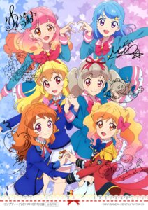 Rating: Safe Score: 15 Tags: aikatsu! aikatsu_friends! aikatsu_on_parade! aikatsu_stars! autographed hoshimiya_ichigo kiseki_raki minato_mio nijino_yume oozora_akari seifuku yuuki_aine User: drop