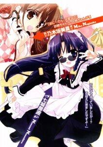 Rating: Safe Score: 8 Tags: maid nanashiro_nanami nogizaka_haruka_no_himitsu nogizaka_mika shaa User: syaoran-kun