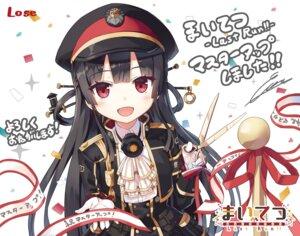 Rating: Safe Score: 20 Tags: cura hachiroku lose maitetsu maitetsu_last_run!! uniform User: moonian