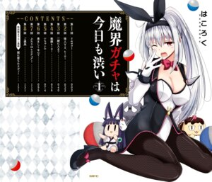Rating: Safe Score: 19 Tags: animal_ears bunny_ears bunny_girl chibi cleavage fishnets index_page pantyhose tagme User: kiyoe