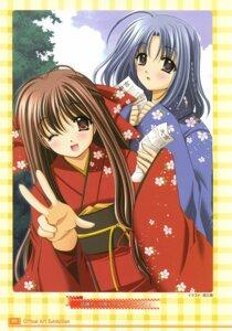 Rating: Safe Score: 4 Tags: akane_mizuhara final_approach kimono nishimata_aoi shizuka_masuda User: Davison