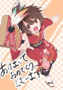 Rating: Safe Score: 8 Tags: kimono nirareba User: charunetra
